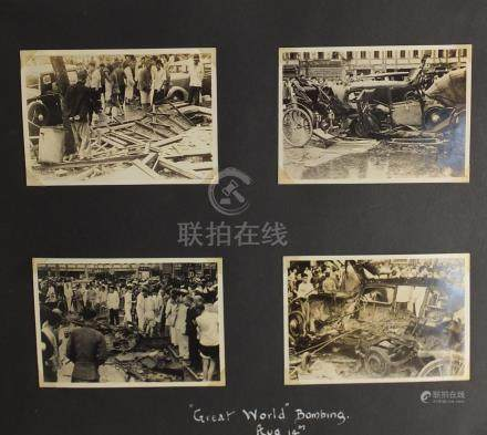 Good collection of Chinese black and white photographs relating to The Battle of Shanghai, including