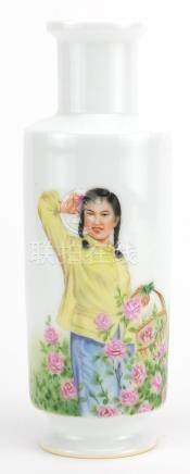 Chinese porcelain vase, finely hand painted in the famille rose palette with a young girl picking