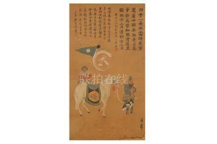 ZHAO MENGFU (follower of, 1254 – 1322)
