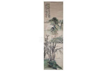 LIN SHU (1852 – 1924)