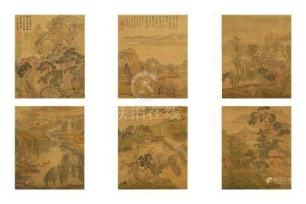 WANG HUI (follower of, 1632 – 1717)