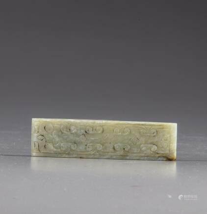 A Chinese celadon jade sword slide