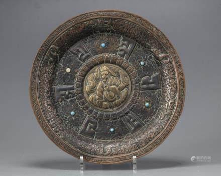 A Tibetaan bronze circular tray