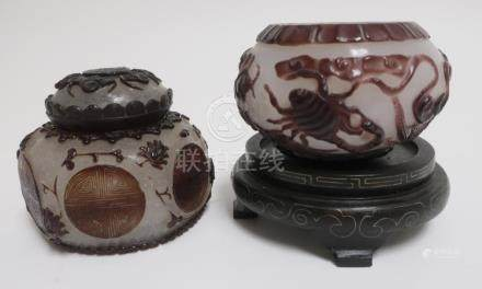 Two Chinese 2-Color Glass Pieces