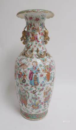 Very Large Chinese Famille Rose Vase