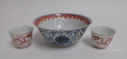 3 Chinese Porcelains - Bowl & Pr of Cups