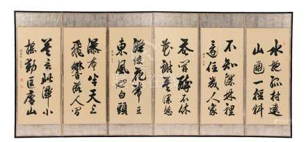 PARAVENT À SIX FEUILLES BYOBU à décor d'une calligraphie à l