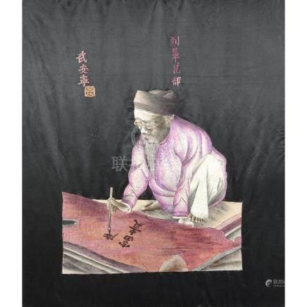 PANNEAU VERTICAL en satin de soie noire, à décor brodé en po