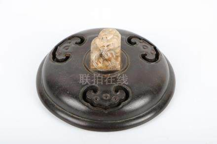 Chinese rosewood piercing cover