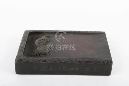 Stone Fei Yu Xiang poem inkstone