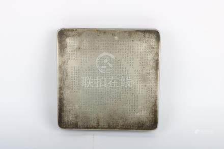 White bronze engraved poem box cover