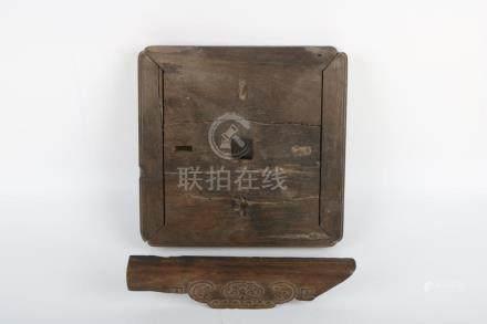 Set of zitan wood