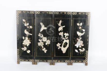 Raden table screen