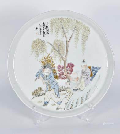 汪章 淺絳彩人物瓷盤
