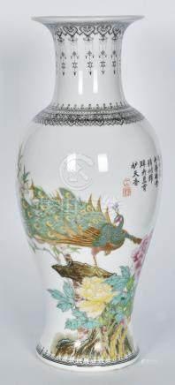 70年代 粉彩花鳥觀音瓶