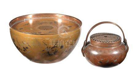 A Chinese inlaid copper hand warmer