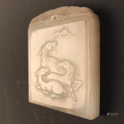 Chinese Jade Ram Pendant