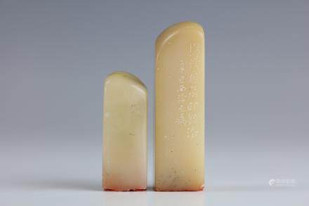 A Pair of Soapstone Shoushan Stone Seals