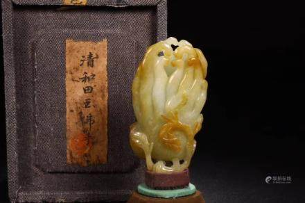 A JADE CARVED ORNAMENT