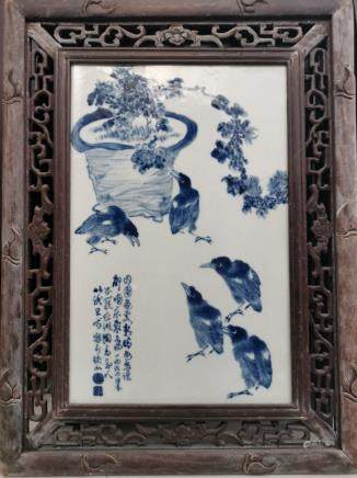 A BLUE AND WHITE PLQUE, WANG BU