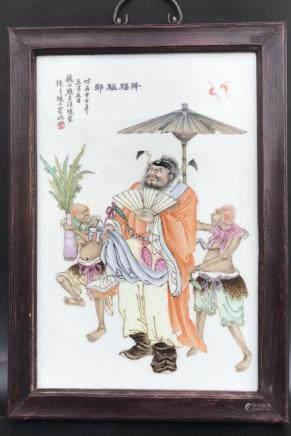 A FAMILLE ROSE PLAQUE, WANG XIAOTANG