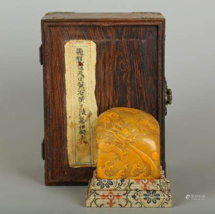 CHINESE SOAPSTONE SEAL W/ ORIGINAL BOX