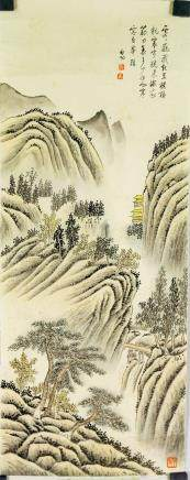 Qi Gong 1912-2005 Chinese Watercolor Landscape