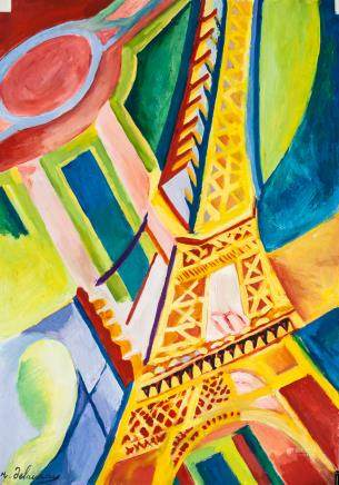 Robert Delaunay French Orphist Oil on Paper