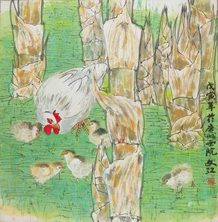 Shen Wenjiang b.1941 Chinese Watercolor Paper Roll