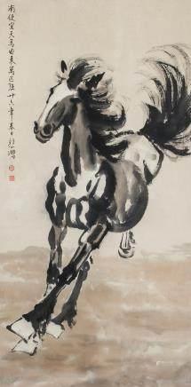 Xu Beihong Chinese 1859-1953 Watercolor