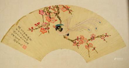 Yu Zhizhen 1915-1995 Chinese Watercolor Bird