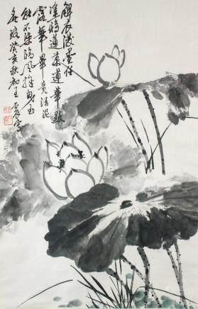 Wang Zhen 1866-1938 Chinese Watercolor Scroll