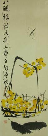 Chinese Watercolour on Paper Qi Baishi 1864-1957