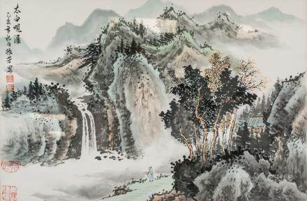 Yu Zhenfang b.1963 Chinese Watercolor Landscape