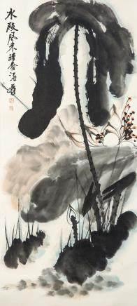 Zhang Daqian 1899-1983 Chinese Watercolor Painting