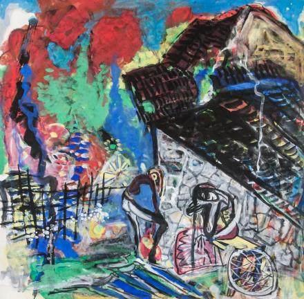 Xu Zhongfang Chinese b.1943 Watercolor Abstract