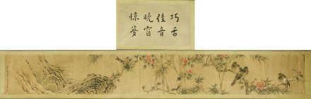 Yun Shouping 1633-1690 Chinese Watercolor Scroll
