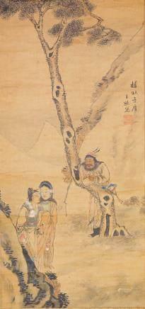 Wang Xi Chinese Watercolor Paper Scroll
