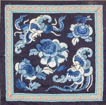 Chinese Embroidery Imperial Panel Qing Period