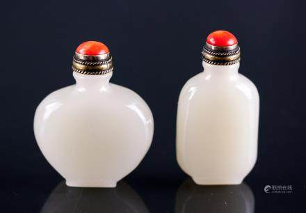 2 PC Chinese Milky White Hardstone Snuff Bottle