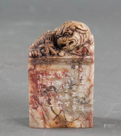 Chinese 18/19 Century Shoushan Stone Carved Seal