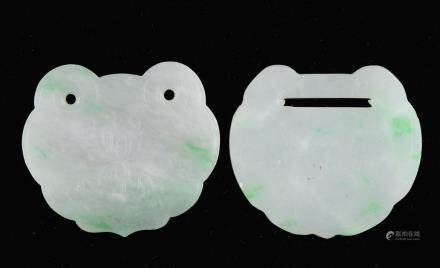 Pair of Chinese Carved Jadeite Pendant
