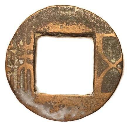 146-190 Eastern Han Wu Zhu Hartill 10.28