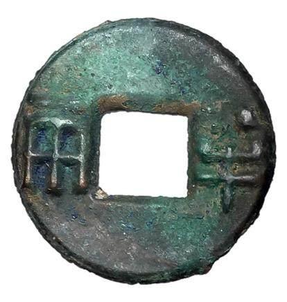 175-140 BC Western Han Dynasty Banliang H 7.17