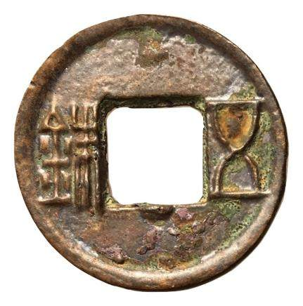 206 BC-9 AD Western Han Wuzhu Hartill 10.34