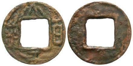 221-265 Kingdom of Shu Taiping Baiqian H 11.24