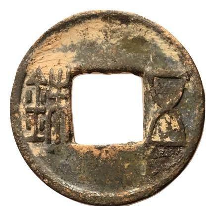 25-75 Eastern Han Wu Zhu Hartill 10.32 Variation