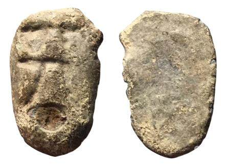 400-220 BC State of Chu Ant Nose Money Hartill 1.4