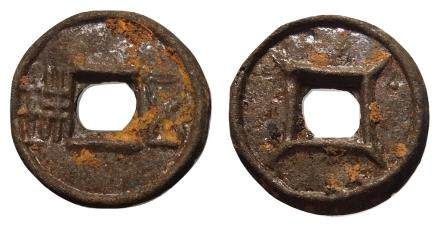 523-549 Liang Dynasty Wuzhu Hartill 10.18