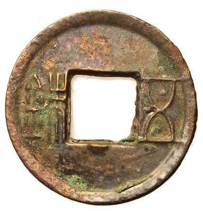 73-49 BC Western Han Dynasty Wuzhu Hartill 8.10
